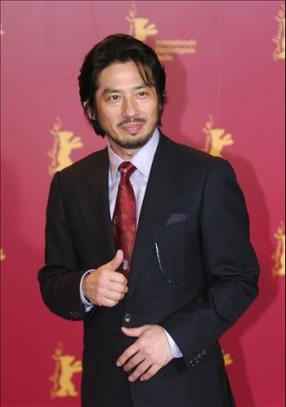 Japanese Guy