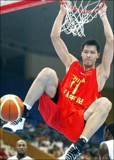 yi-jianlian-dunk.jpg